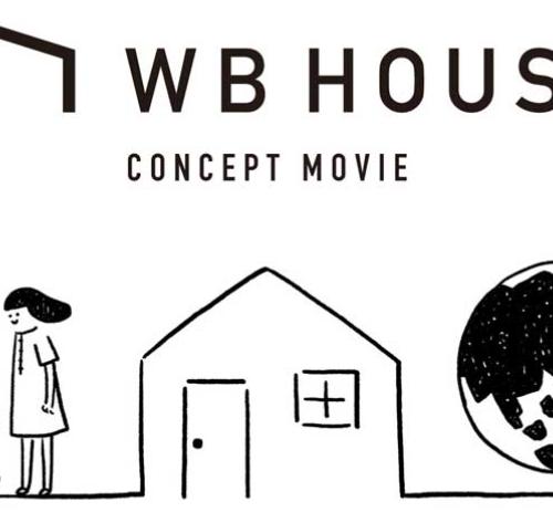 「WB九州友の会」発足!